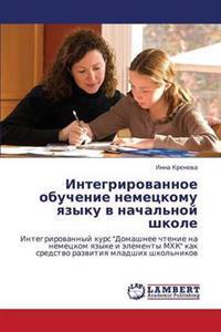 Integrirovannoe Obuchenie Nemetskomu Yazyku V Nachal'noy Shkole