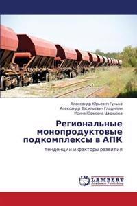 Regional'nye Monoproduktovye Podkompleksy V Apk