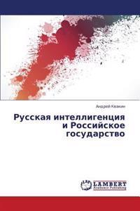 Russkaya Intelligentsiya I Rossiyskoe Gosudarstvo