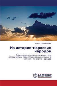Iz Istorii Tyurkskikh Narodov