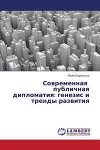 Sovremennaya Publichnaya Diplomatiya