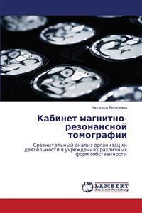 Kabinet Magnitno-Rezonansnoy Tomografii