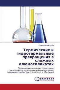 Termicheskie I Gidrotermal'nye Prevrashcheniya V Slozhnykh Alyumosilikatakh