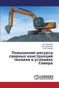 Povyshenie Resursa Svarnykh Konstruktsiy Tekhniki V Usloviyakh Severa