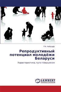 Reproduktivnyy Potentsial Molodyezhi Belarusi