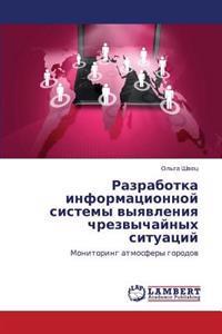 Razrabotka Informatsionnoy Sistemy Vyyavleniya Chrezvychaynykh Situatsiy