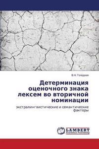 Determinatsiya Otsenochnogo Znaka Leksem Vo Vtorichnoy Nominatsii
