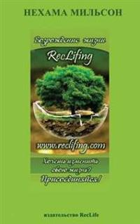 Reclifing - Recover Your Life!