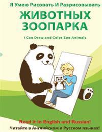 YA Umeyu Risovat' I Razrisovyvat' Zhivotnykh Zooparka: I Can Draw and Color Zoo Animals