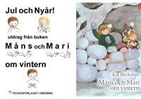 Jul och Nyår - utdrag från boken Måns och Mari om vintern - Barnbok med tecken för hörande barn