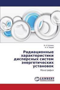 Radiatsionnye Kharakteristiki Dispersnykh Sistem Energeticheskikh Ustanovok