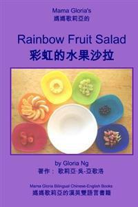 Mama Gloria's Rainbow Fruit Salad
