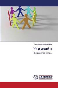 PR-Dizayn