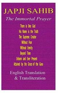 Japji Sahib - English Translation and Transliteration