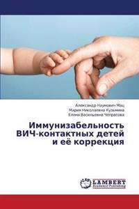 Immunizabel'nost' Vich-Kontaktnykh Detey I Eye Korrektsiya