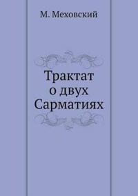Traktat O Dvuh Sarmatiyah