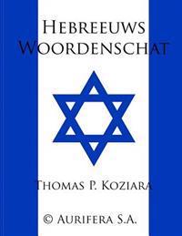 Hebreeuws Woordenschat