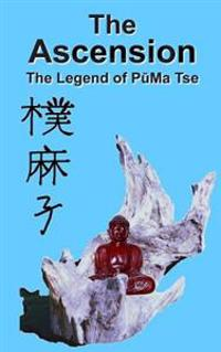 The Ascension: The Legend of Puma Tse