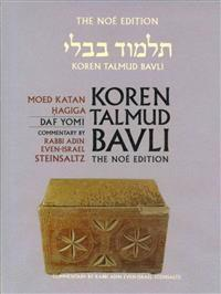 Koren Talmud Bavli Noé