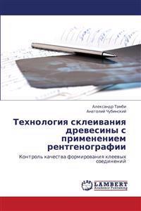 Tekhnologiya Skleivaniya Drevesiny S Primeneniem Rentgenografii
