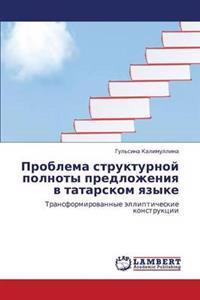 Problema Strukturnoy Polnoty Predlozheniya V Tatarskom Yazyke