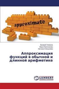 Approksimatsiya Funktsiy V Obychnoy I Dlinnoy Arifmetike
