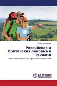 Rossiyskaya I Britanskaya Reklama V Turizme
