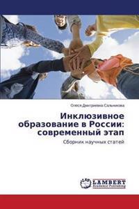 Inklyuzivnoe Obrazovanie V Rossii