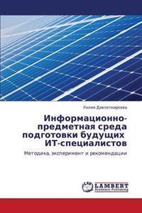 Informatsionno-Predmetnaya Sreda Podgotovki Budushchikh It-Spetsialistov