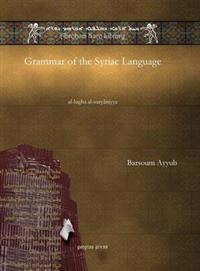 Grammar of the Syriac Language