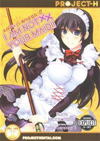 I Am Not Your Maid!! (Hentai Manga)