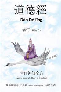 DAO de Jing: Ancient Immortal's Theory of Everything