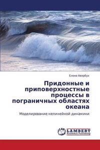 Pridonnye I Pripoverkhnostnye Protsessy V Pogranichnykh Oblastyakh Okeana
