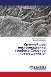 Krupneyshee Mestorozhdenie Grafita Soyuznoe (Novye Dannye)