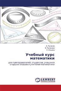 Uchebnyy Kurs Matematiki