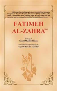 Fatimeh Al-zahra (Sa)