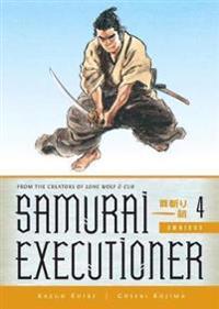 Samurai Executioner Omnibus 4
