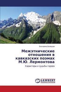 Mezhetnicheskie Otnosheniya V Kavkazskikh Poemakh M.Yu. Lermontova