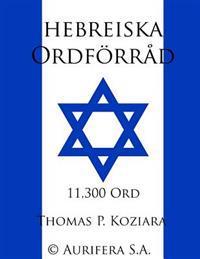 Hebreiska Ordforrad
