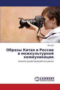Obrazy Kitaya I Rossii V Mezhkul'turnoy Kommunikatsii