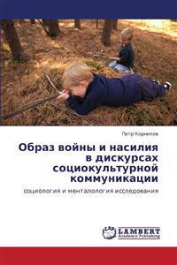 Obraz Voyny I Nasiliya V Diskursakh Sotsiokul'turnoy Kommunikatsii