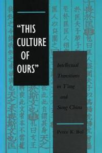 `This Culture of Ours'