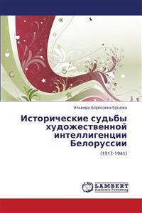 Istoricheskie Sud'by Khudozhestvennoy Intelligentsii Belorussii