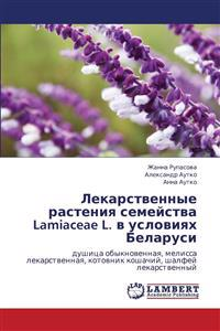 Lekarstvennye Rasteniya Semeystva Lamiaceae L. V Usloviyakh Belarusi