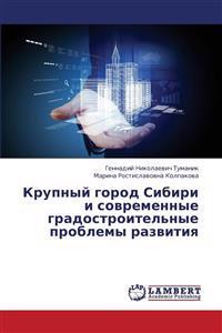 Krupnyy Gorod Sibiri I Sovremennye Gradostroitel'nye Problemy Razvitiya