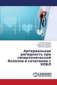 Arterial'naya Rigidnost' Pri Gipertonicheskoy Bolezni V Sochetanii S Khobl