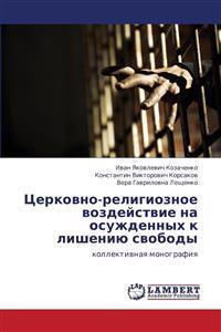 Tserkovno-Religioznoe Vozdeystvie Na Osuzhdennykh K Lisheniyu Svobody