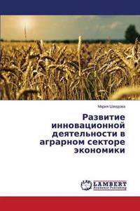 Razvitie Innovatsionnoy Deyatel'nosti V Agrarnom Sektore Ekonomiki