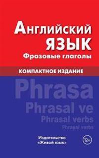 Anglijskij Jazyk. Frazovye Glagoly. Kompaktnoe Izdanie: English Phrasal Verbs. Compact Edition. for Russians