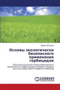 Osnovy Ekologicheski Bezopasnogo Primeneniya Gerbitsidov